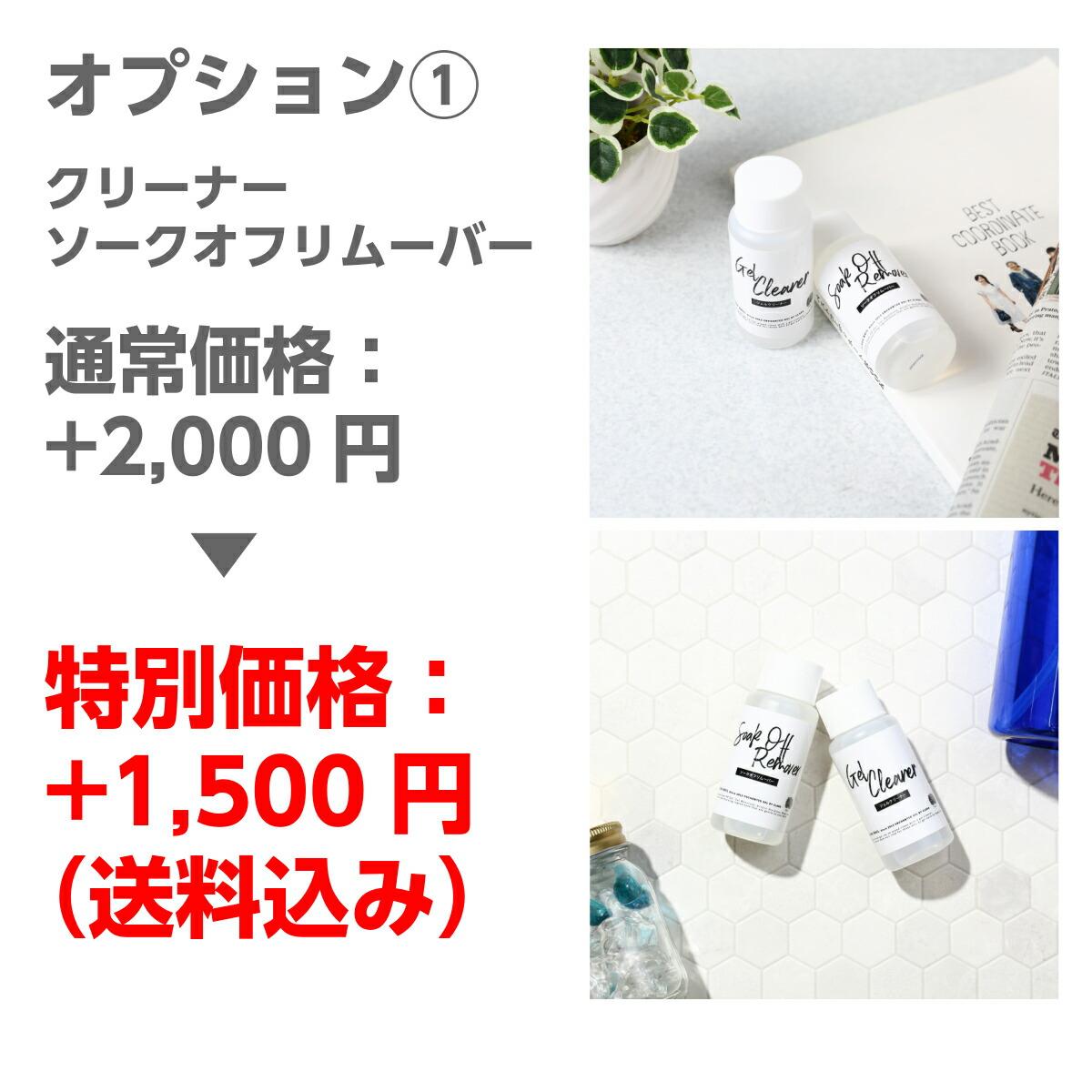 商品画像7オプション