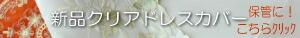 同梱なら1,000円。単品で送料無料1,500円。楽天市場最安値?!(☆^_^☆)