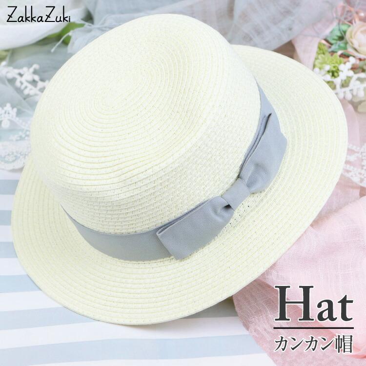 レディース,帽子