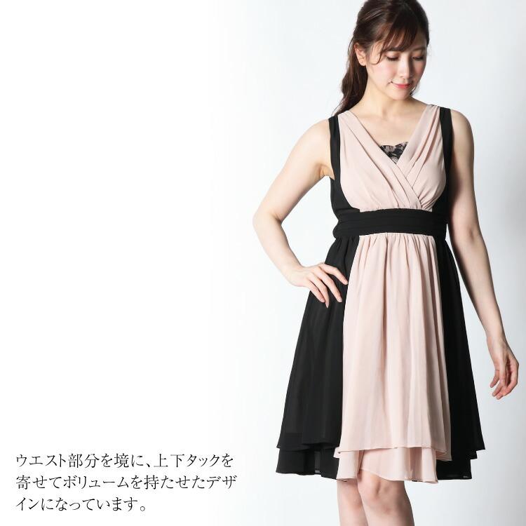 ワンピース,ドレス