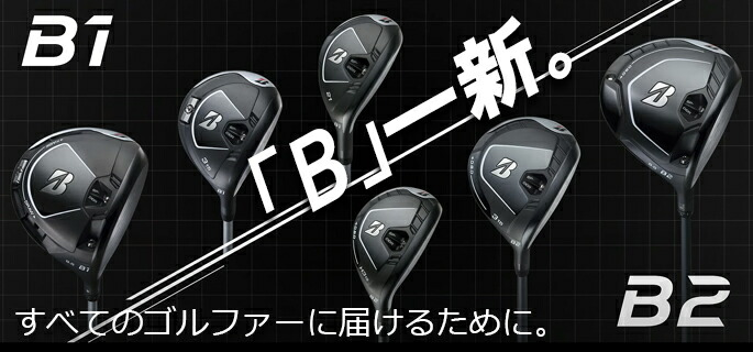 b-series