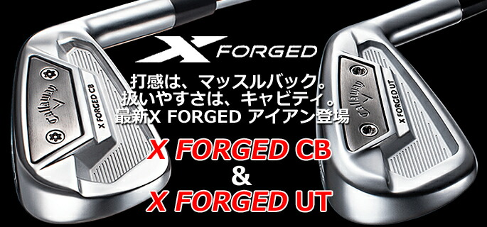 X FORGED CB