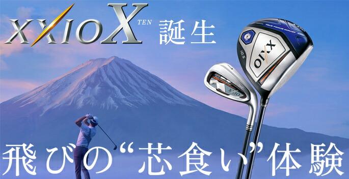 xxiox