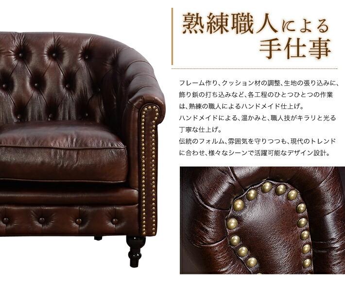 アンティーク家具 2