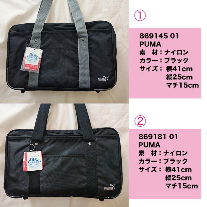 207667feef School fashion classroom  Schoolbag   nylon student uniform ...