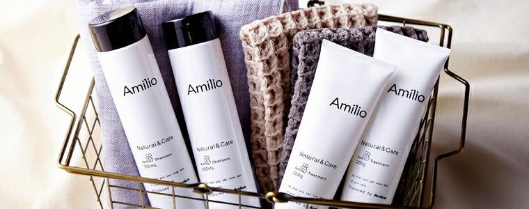 【Amilio / アミリオール】美容師がこだわってつくったシャンプー 300ml