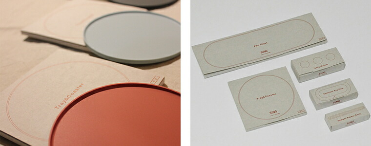 【SiNG / シング】Coaster & Tray(シリコン素材のコースター&トレー)