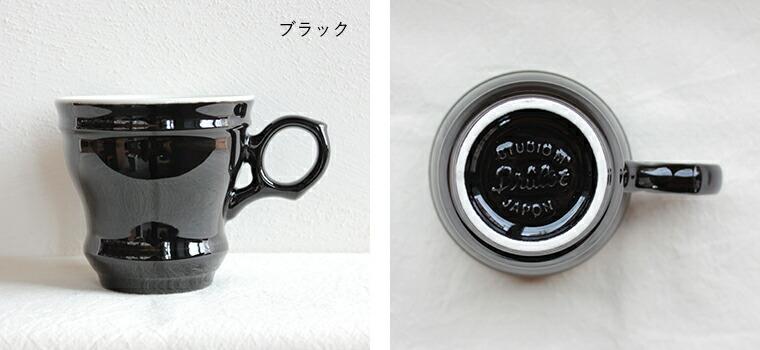 【studio m' / スタジオエム】ブリュロ カップ&ソーサー