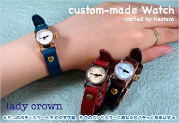 lady crown セミオーダーメイド腕時計