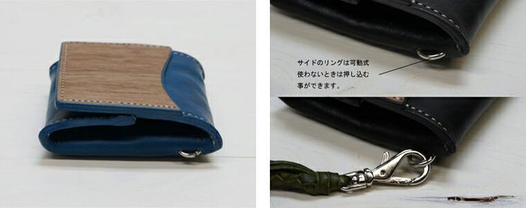 【VARCO / ヴァーコ】リアルウッド コインケース(小銭入れ)
