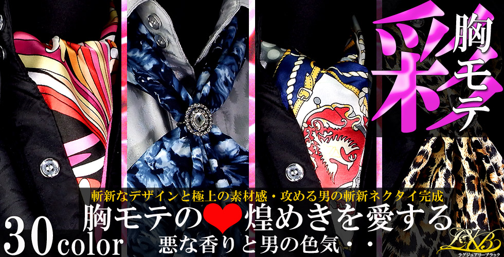 LuxuryBlack(ラグジュアリーブラック)フレアドレスシャツ