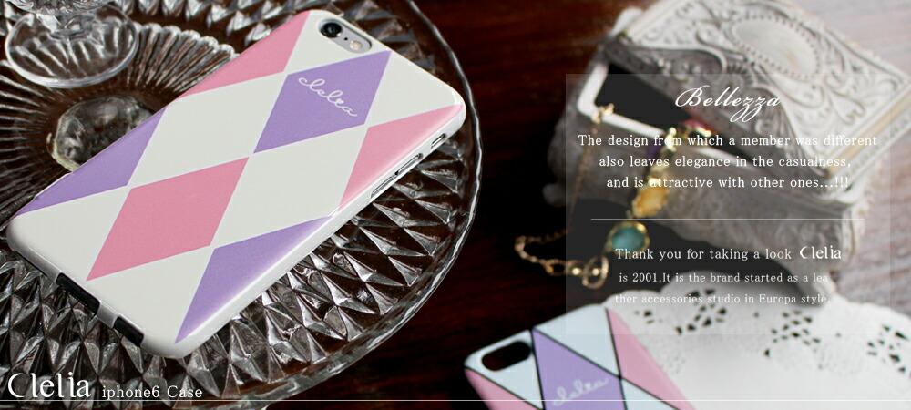 iPhone6sケース iPhone6 iPhoneケース iPhoneカバー スマホケース ケース アイフォン スマホカバー かわいい 可愛い 大人 Clelia【CL-5100】