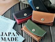 日本製 本革 カードケース