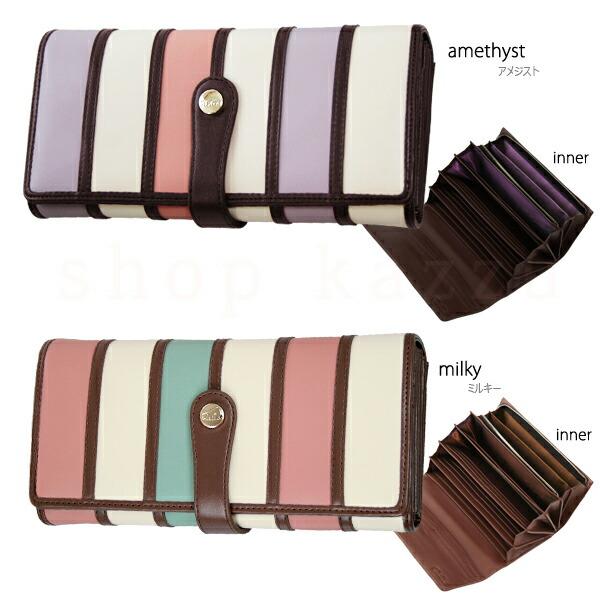 ランキング1位受賞!人気ブランドのレディース長財布♪パープルとピンクのアメジストとピンクとブルーのミルキー
