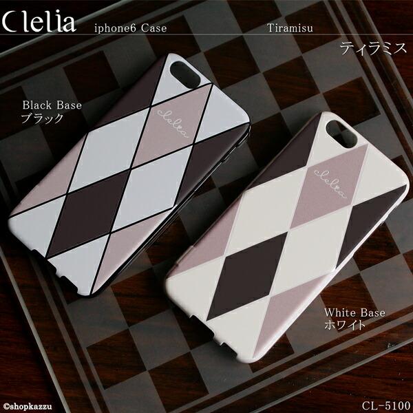 iPhone6ケース ダイヤ柄 スマホ ハードケース Clelia (10色) 【CL-5100】イメージ写真 大きめ