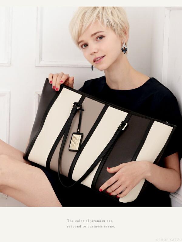 レディースのかわいいトートバッグ!人気ブランド「クレリア」のトートバック♪カラフルなストライプがおしゃれで可愛い!大きめA4サイズでビジネスバッグやマザーズバッグに◎Cleliaファスナー付き鞄
