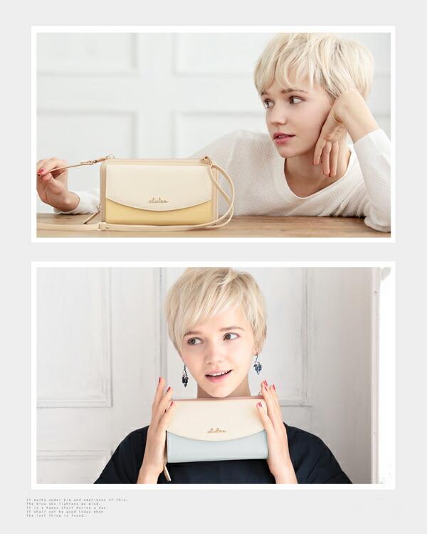 人気のお財布ポシェット!ハンドタイプでもショルダータイプでも使える大容量3way長財布