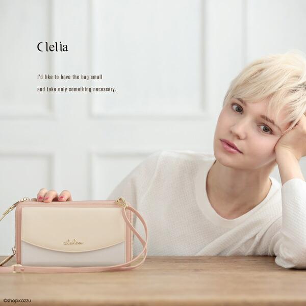人気のダスティピンクがベースのかわいいお財布はショルダーバッグとしても使えて便利なお財布ポシェットです