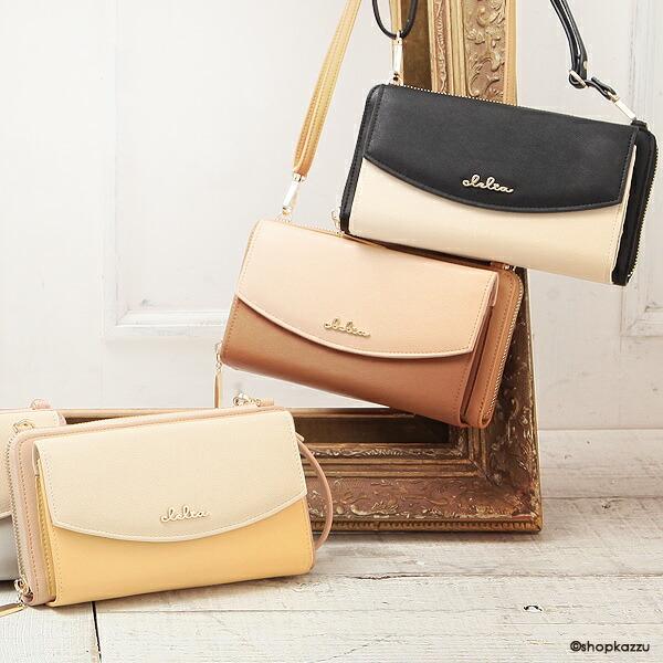 人気のお財布ポシェット!ハンドタイプでもショルダータイプでも使える大容量3way長財布!ブラックやブラウンやかわいい黄色