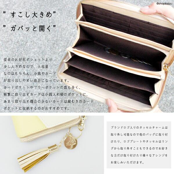 これ一つでお出かけ!かわいいお財布ポシェットはタッセル付きで大人可愛い仕上がりに!