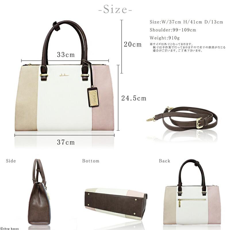 クレリア clelia トリコロール ストライプ バッグ カラフル 可愛い 鞄 レディース 人気 ブランド Bサイズ トートバッグ