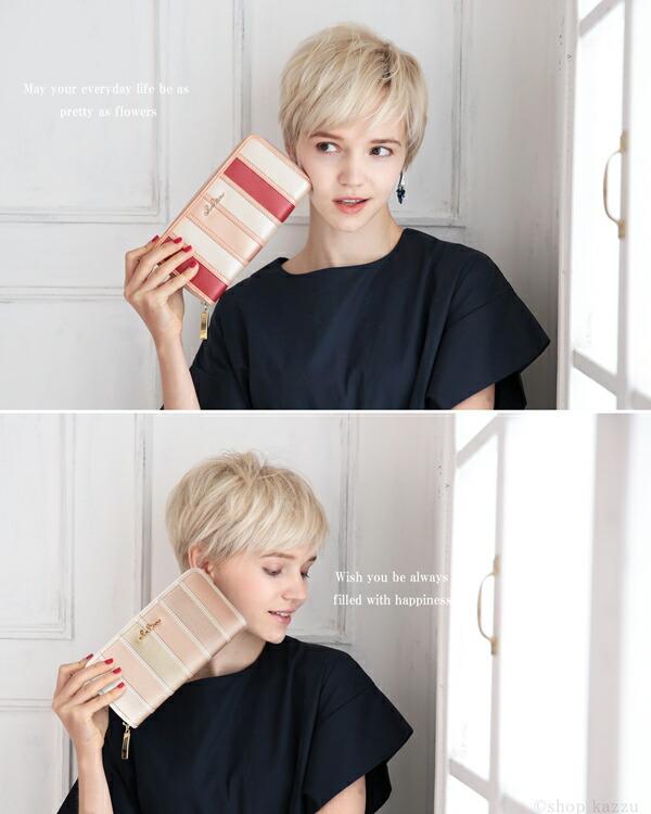 カラフルなストライプがおしゃれで可愛い!カード収納が大容量!仕切り付きが便利なラウンドファスナー財布