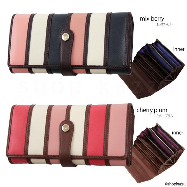 ランキング1位受賞!人気ブランドのレディース長財布♪ピンクとネイビーのミックスベリーとピンクとレッドのチェリープラム