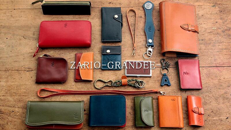 ザリオグランデ商品一覧へ