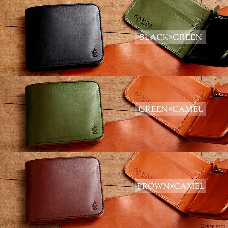 二つ折り財布 レディース メンズ 牛革 栃木レザー使用 ZARIO-GRANDEE-【ZAG-0001】イメージ写真2