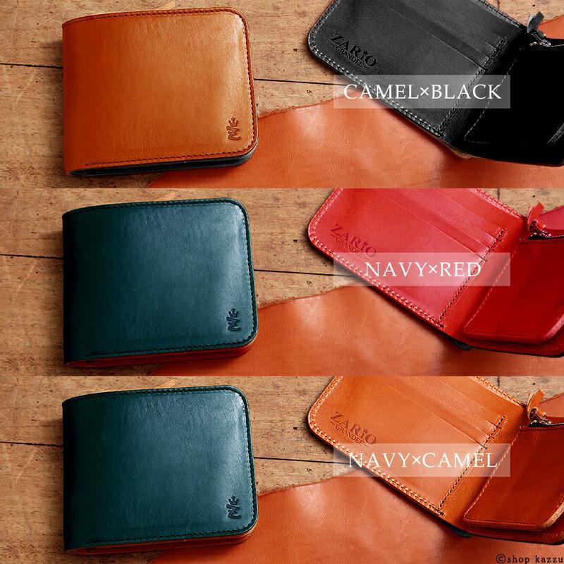 二つ折り財布 レディース メンズ 牛革 栃木レザー使用 ZARIO-GRANDEE-【ZAG-0001】イメージ写真3