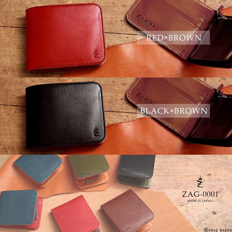 二つ折り財布 レディース メンズ 牛革 栃木レザー使用 ZARIO-GRANDEE-【ZAG-0001】イメージ写真4