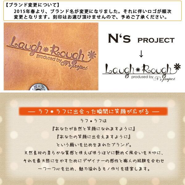 長財布 レディース 牛革 ダブルボタン式 ウォレット LUCYシリーズ N's Project (3色) 【N36340】イメージ写真6