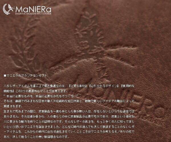 コインケース レディース 牛� メッシュ �銭入れ MaNIERa (3色) �MCP-1】イメージ写真2