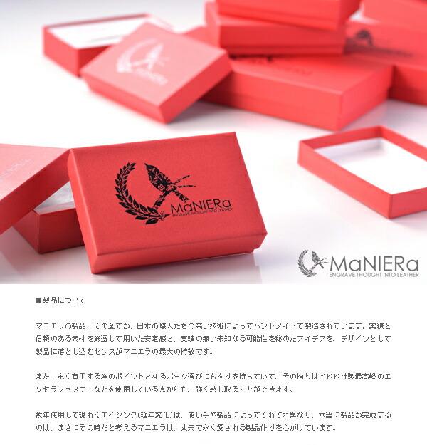コインケース レディース 牛� メッシュ �銭入れ MaNIERa (3色) �MCP-1】イメージ写真5