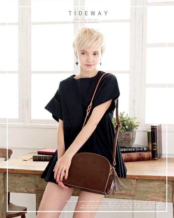 半円型がかわいいハーフムーンバッグはタイドウェイの人気アイテム!レザーの色合いや風合いがナチュラルで大人っぽいショルダーバッグです
