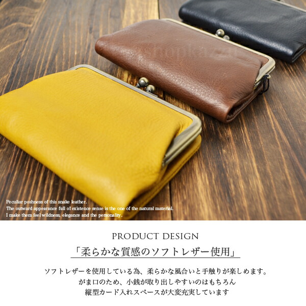 折財布 レディース がま口 牛革 二つ折り財布 ソフトレザー シンプル TIDEWAY タイドウェイ(6色)【T1961】