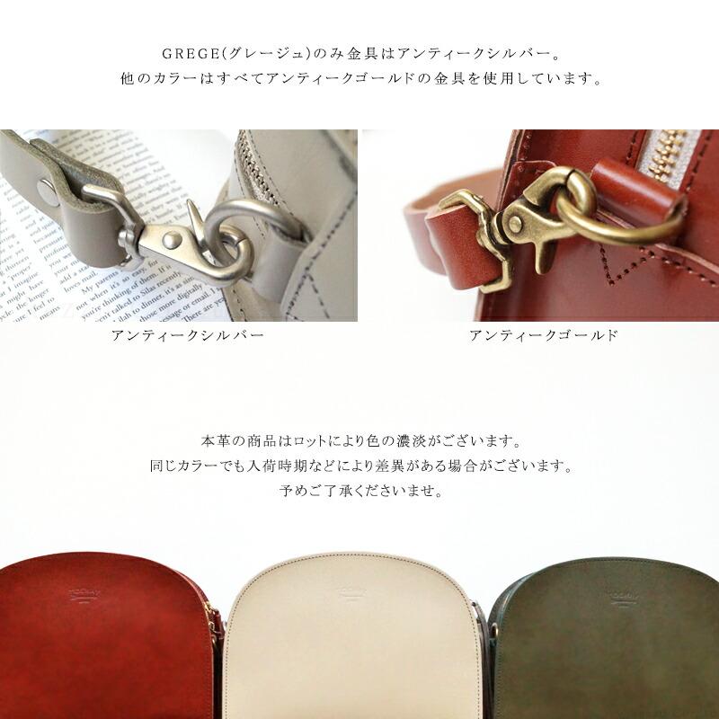 ショルダーバッグ レディース 牛革 姫路レザー SHOULDER TIDEWAY  【T1603】