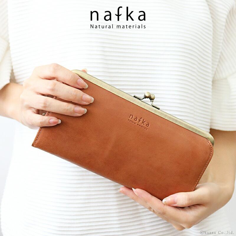 ナフカの本革がま口財布