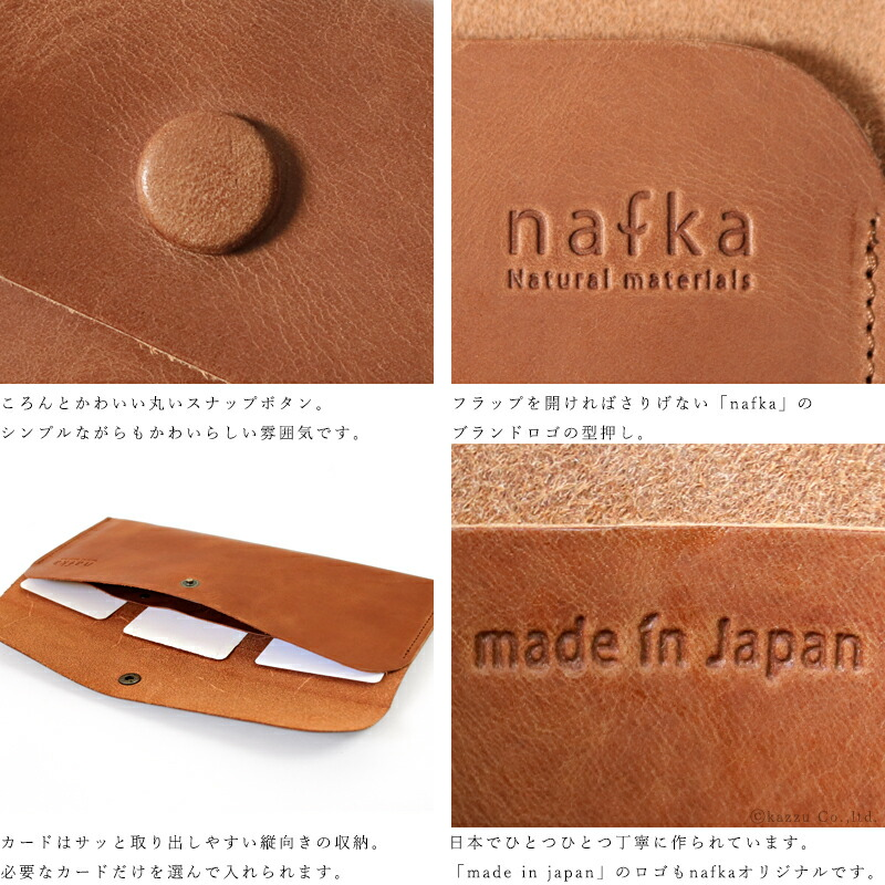長財布 レディース 薄い 薄型 軽い 本革 シンプル かわいい 日本製 ロングウォレット