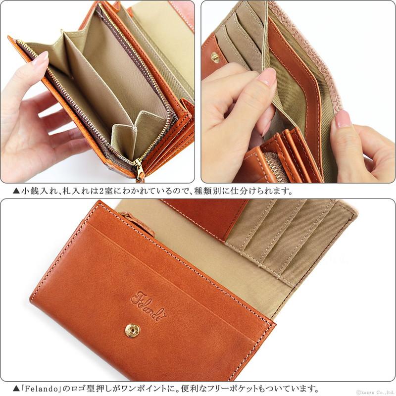 ddf541cfb9a5 二つ折り財布 レディース ヌバック仕上げレザーを使用したかわいい ...