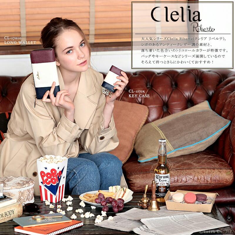 Cleliaのショルダーバッグ