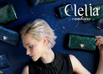 Clelia 新商品入荷