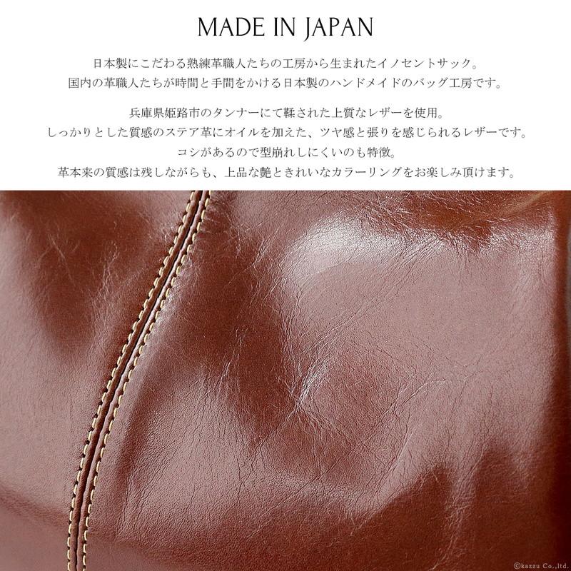 ハンドバッグ レディース innocent sac イノセントサック レアンシリーズ 本革 レザーバッグ がま口 丸い ふっくら 2way以上 3way 日本製 斜め掛け 肩掛け ショルダーバッグ