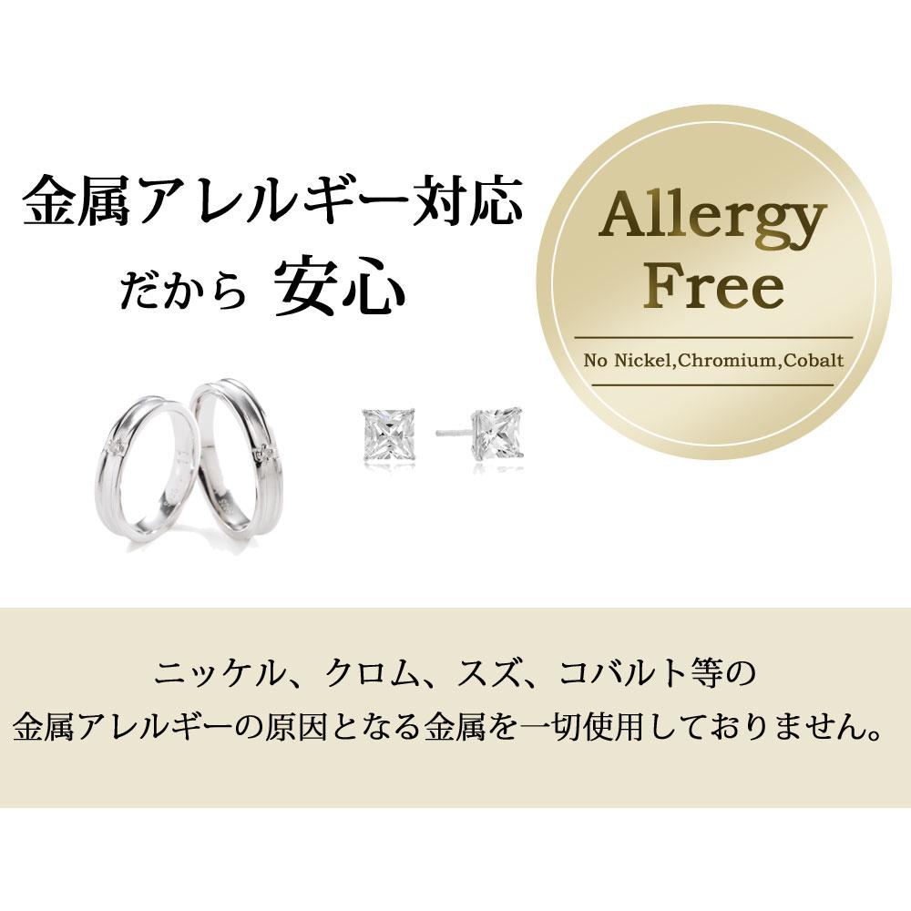 金属アレルギー対応