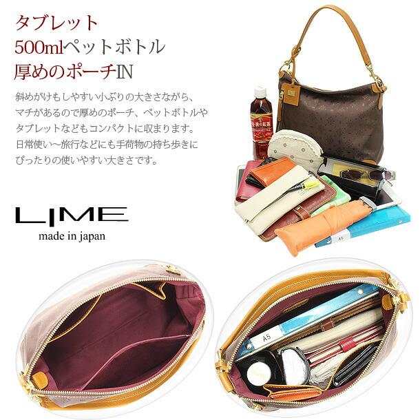 本革 ナイロン 本革 2way ショルダーバッグ ブランド ライム LIME 日本製 L1906-2