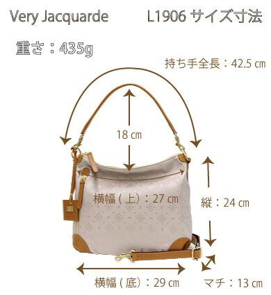 本革 ナイロン 本革 2way ショルダーバッグ ブランド ライム LIME 日本製 L1906-sub-size