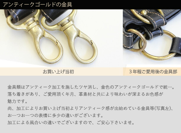 本革 ナイロン 本革 2way ショルダーバッグ ブランド ライム LIME 日本製 L1906-金具部