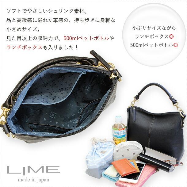 本革 2way ショルダーバッグ 日本製 ブランド ライム LIME 1801-3