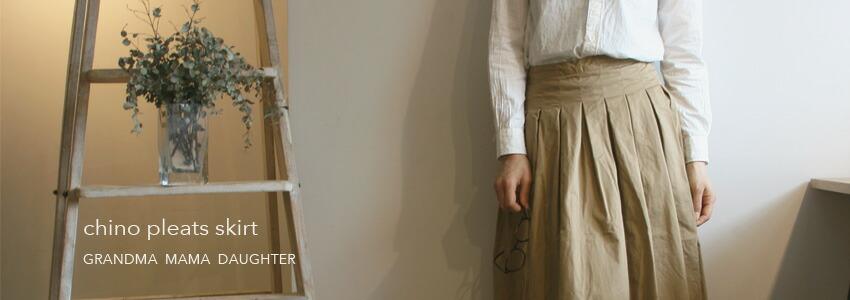 GMD chino pleats skirt