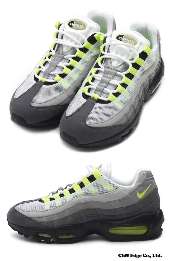 ca88479e1f Nike Lunar Vapor Trout Youth Cleats - Notary Chamber